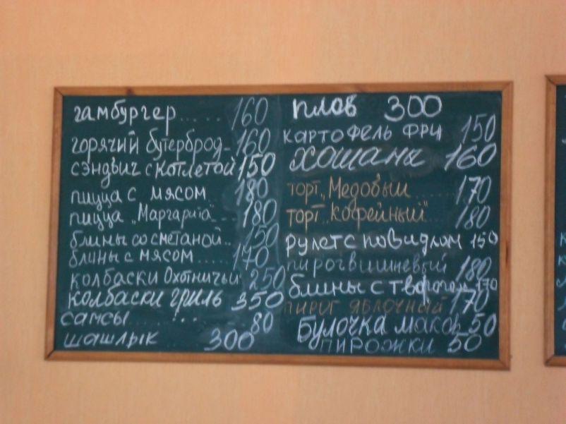 Горнолыжная база Каракол